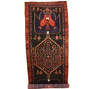 Link to 4' 7 x 11' 5 Bidjar Persian Runner Rug