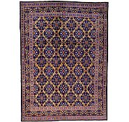 Link to 9' 9 x 13' 4 Mood Persian Rug