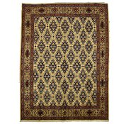Link to 9' 10 x 12' 10 Mood Persian Rug
