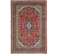 Link to 8' 2 x 12' 3 Kashan Persian Rug