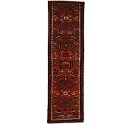 Link to 3' 2 x 10' 2 Hamedan Persian Runner Rug