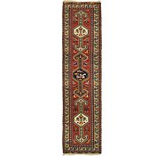Link to 2' 11 x 11' 6 Sarab Persian Runner Rug