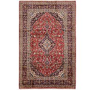 Link to 8' 1 x 12' 3 Kashan Persian Rug