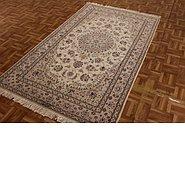 Link to 4' 2 x 7' 2 Nain Persian Rug