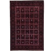 Link to 4' 5 x 6' 8 Kashkuli Gabbeh Persian Rug