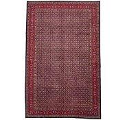 Link to 11' 3 x 17' 9 Farahan Persian Rug
