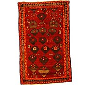 Link to 4' 7 x 7' 5 Kurdish Berber Persian Rug