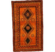 Link to 4' 6 x 7' 5 Kurdish Berber Persian Rug