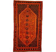 Link to 4' 4 x 7' 11 Kurdish Berber Persian Rug