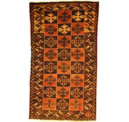 Link to 4' 3 x 7' 7 Kurdish Berber Persian Rug