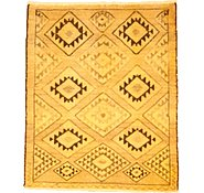 Link to 4' 6 x 5' 6 Kurdish Berber Persian Rug