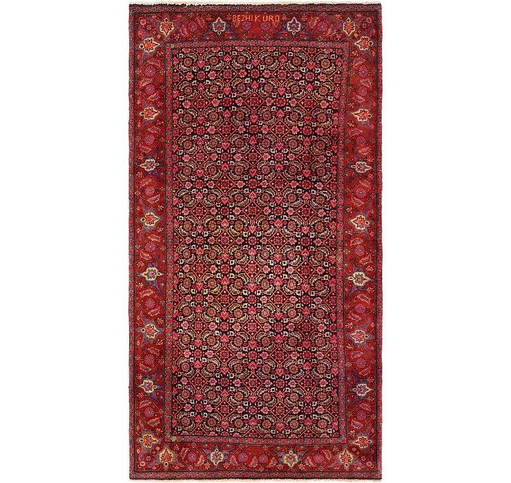 4' 10 x 9' 5 Bidjar Persian Runner Rug