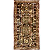 Link to 4' 10 x 9' 6 Ardabil Persian Runner Rug