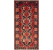 Link to 4' 3 x 8' 7 Hamedan Persian Rug