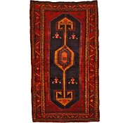 Link to 4' 3 x 7' 9 Bidjar Persian Rug