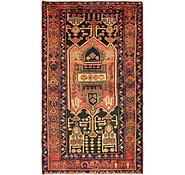 Link to 4' 7 x 7' 8 Hamedan Persian Rug