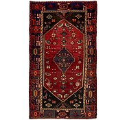 Link to 4' 1 x 7' 5 Khamseh Persian Rug