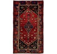 Link to 4' 1 x 7' 5 Khamseh Persian Rug
