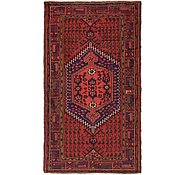 Link to 4' x 6' 9 Zanjan Persian Runner Rug