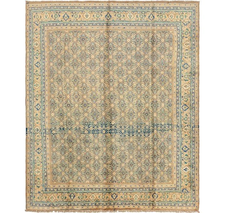 10' 2 x 12' 5 Farahan Persian Rug