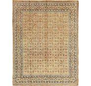 Link to 315cm x 405cm Farahan Persian Rug