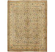 Link to 10' 6 x 13' 4 Farahan Persian Rug