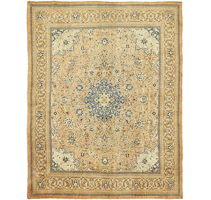 9' 8 x 12' 8 Farahan Persian Rug