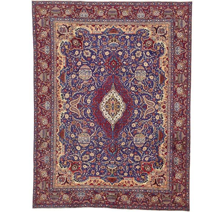 9' 4 x 12' 2 Kashmar Persian Rug