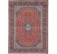 Link to 9' 10 x 13' 1 Kashan Persian Rug