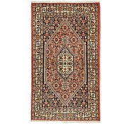 Link to 3' 4 x 5' 7 Bidjar Persian Rug