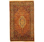 Link to 3' 5 x 5' 8 Bidjar Persian Rug