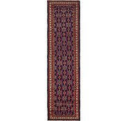 Link to 3' 8 x 13' 7 Hossainabad Persian Runner Rug