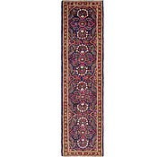 Link to 3' 7 x 13' 5 Mehraban Persian Runner Rug