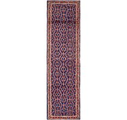 Link to 3' 8 x 13' 2 Khamseh Persian Runner Rug