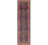 Link to 3' 7 x 13' 8 Mehraban Persian Runner Rug