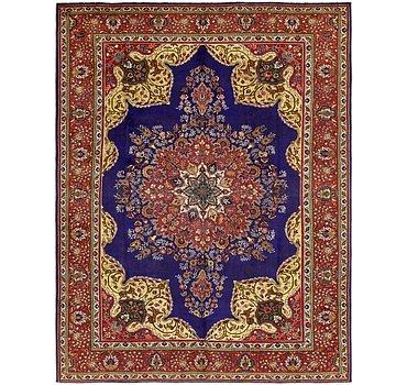 305x396 Tabriz Rug