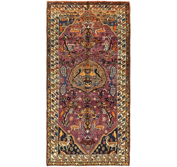 4' 10 x 10' Bakhtiar Persian Runner...