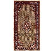 Link to 5' 2 x 10' Koliaei Persian Runner Rug