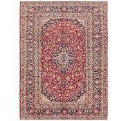 Link to 250cm x 345cm Kashan Persian Rug