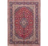 Link to 250cm x 343cm Kashan Persian Rug