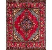 Link to 235cm x 305cm Tabriz Persian Rug