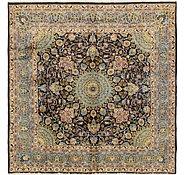 Link to 297cm x 300cm Kashmar Persian Square Rug