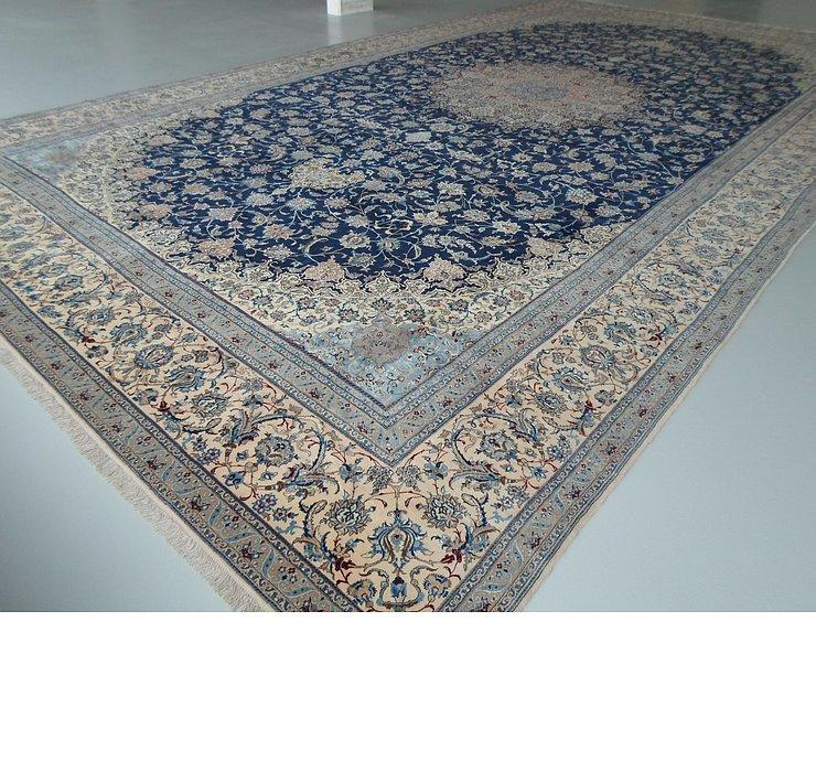 488cm x 860cm Nain Persian Rug