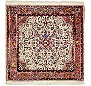 Link to 3' 7 x 3' 8 Bidjar Persian Square Rug