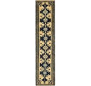 Link to 110cm x 508cm Shahsavand Persian Runner Rug
