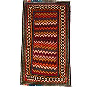 Link to 3' 9 x 6' 2 Ghashghaei Persian Rug