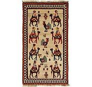 Link to 3' 3 x 5' 11 Ghashghaei Persian Rug