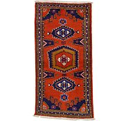 Link to 3' 9 x 7' 4 Viss Persian Runner Rug