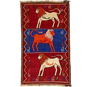 Link to 3' x 5' Shiraz Persian Rug