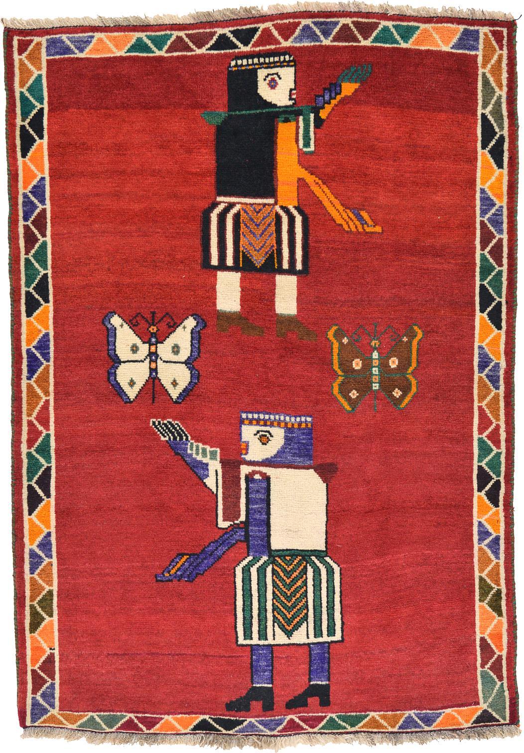 3 8 X 5 Ghashghaei Persian Rug
